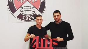 Molerović napustio Drinu, pa se skrasio u Srbiji