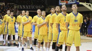 Pad BiH na FIBA rang-listi