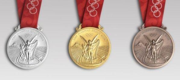Zbog bombe otkazana dodjela medalja