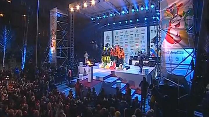 Zatvoren 14. Evropski omladinski olimpijski festival