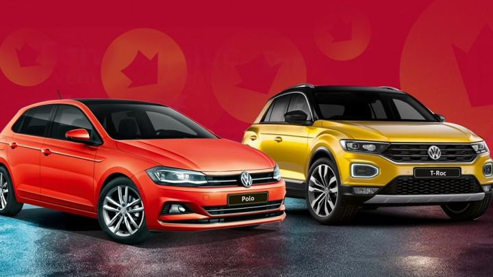 "Nova Volkswagen kampanja ""VWAU ponuda"": Požurite, isplati se!"