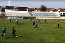 Prodat stadion Rudara iz Ugljevika