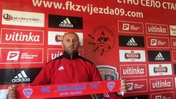Đekanović: Protiv Kozare želimo da nastavimo niz