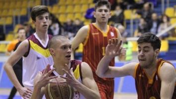 Juniori Bosne srušili Galatasaray