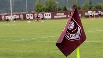 Trening centar FK Sarajevo – Vrhunski uslovi za razvoj