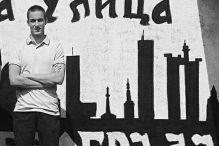 Izgubljen još jedan mladi život: Preminuo navijač Partizana