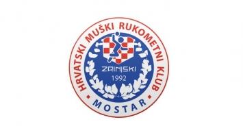 Zrinjski evropske utakmice neće igrati u Mostaru