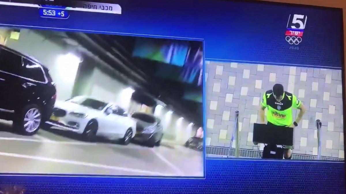 Bizarna scena u Izraelu: Sudija na VAR ekranu umjesto sporne situacije gledao parking
