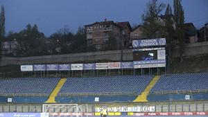 FK Željezničar i Općina novo Sarajevo sutra potpisuju ugovor