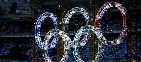 Gdje će se održati OI 2020. godine?