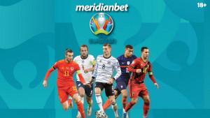 Bomba! Meridian ponudio najveću kvotu za EURO 2020: Njemačka 2.50 ili 6.73!