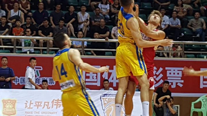 Nova pobjeda bh. košarkaša