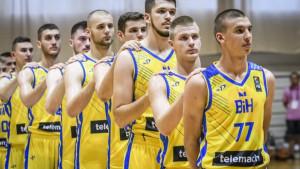 Bh. juniori deklasirali Luksemburg, utakmica protiv Izraela je odlučujuća