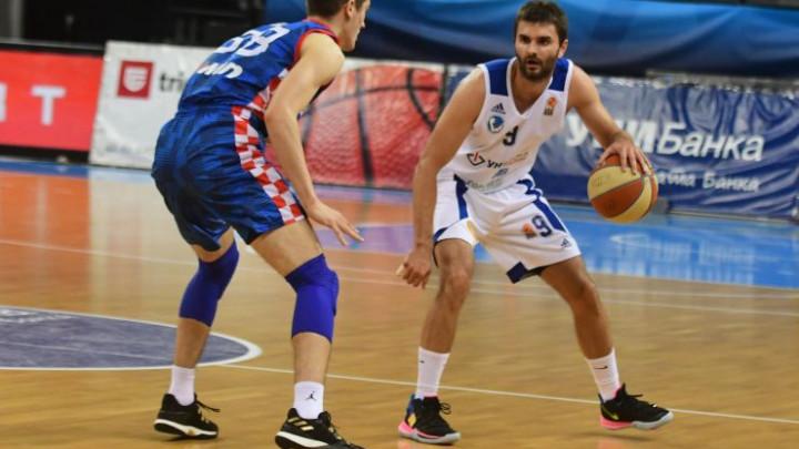 Poraz HKK Široki u Skopju