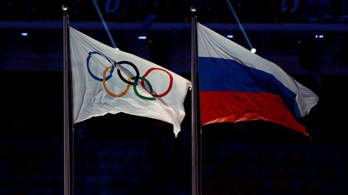 MOK donio odluku: Suspendovana Rusija za ZOI 2018!