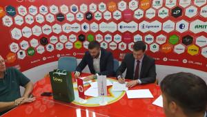 Sarajevska pivara d.d. novi sponzor FK Velež