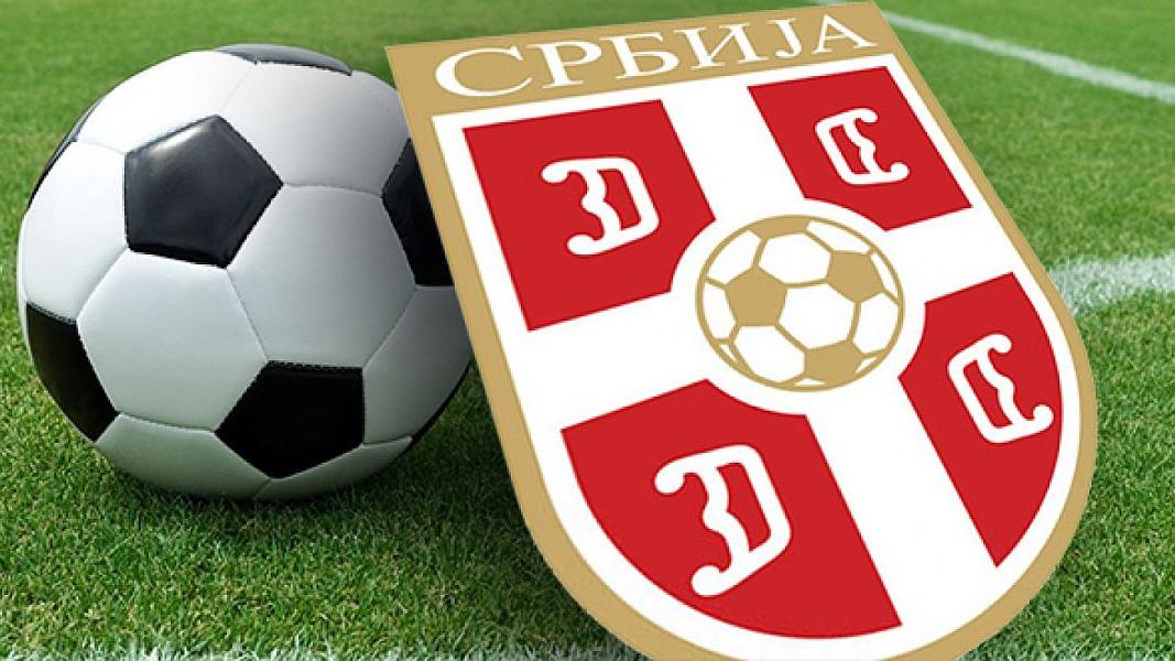 Fudbalski amblemi - Page 5 Big_1553794127-fs-srbije-prijavljen-fifa-i