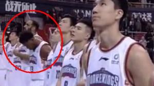 Najbizarnija kazna u svijetu košarke: Francuz je uradio nešto što Kinezi ne praštaju