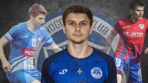 Dino Kalesić novi igrač NK VIS Simm-Bau