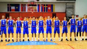 UŽIVO: BiH - Rusija