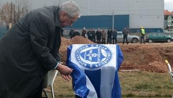 Na Grbavici zvanično započela izgradnja istočne tribine