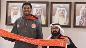 Od NBA lige do Bahreina u samo dvije godine