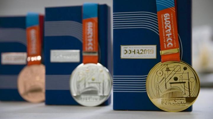 Dizajn medalja za SP u Kataru koji ostavlja bez daha