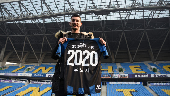 Gordan Bunoza do 2020. godine u Incheon Unitedu