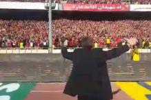 Kad Iranci slave titulu prolazi jeza