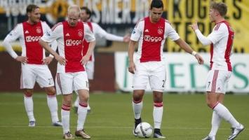 Klupski autobus oslikava tragediju Ajaxa