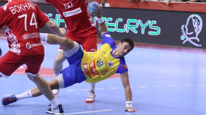 EHF izrekao novčanu kaznu RS BiH!