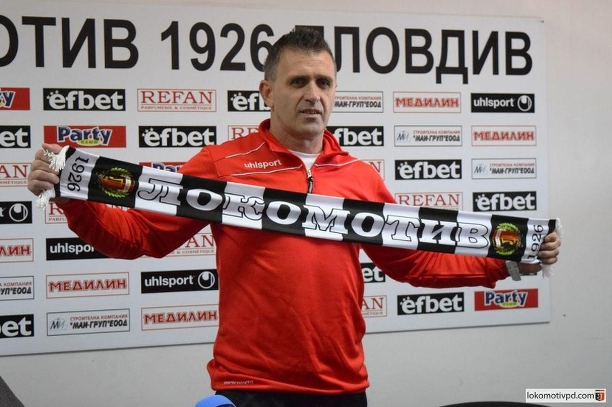 Bruno Akrapović sa Lokomotivom osvojio Kup Bugarske