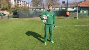 Ismar Pojskić napustio FK Rudar