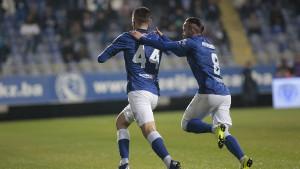 Rodin se oprostio od FK Željezničar: Dali ste mi osjećaj pripadanja