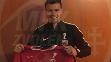 Stefan Jovanović iz Bratstva u MFK Zvolen