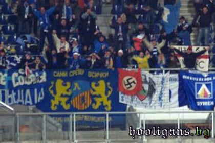 Бугарија .... кон Македонија, од осамостојувањето до денес Levski_fans_1