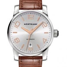 Čiste linije i perfektna funkcionalnost oduvijek su izazivali divljenje kod Montblanc proizvoda. ($2680)