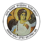 KMF Beli Anđeo