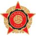 FK Sloboda U-19