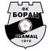 FK Borac Šamac